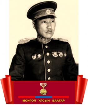 ЖАМЬЯНГИЙН ЛХАГВАСҮРЭН (1912-1982 он)