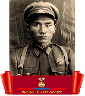 ЦЭНДИЙН ОЛЗВОЙ (1914-1941 он)