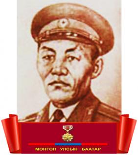 ДАРЖААГИЙН ХАЯНХЯРВАА (1915-1975 он)
