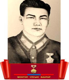 МАЗЫМЫН ЭКЕЙ (1911-1939 он)